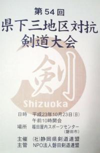 20111023173800001