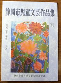 Img_1992001