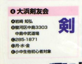 Img_645101