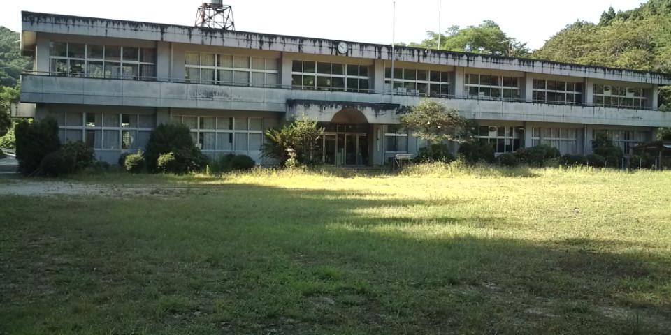 清川村立東小学校