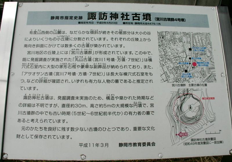 Img_102201