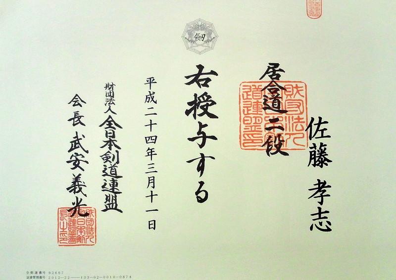 2012051120430001001