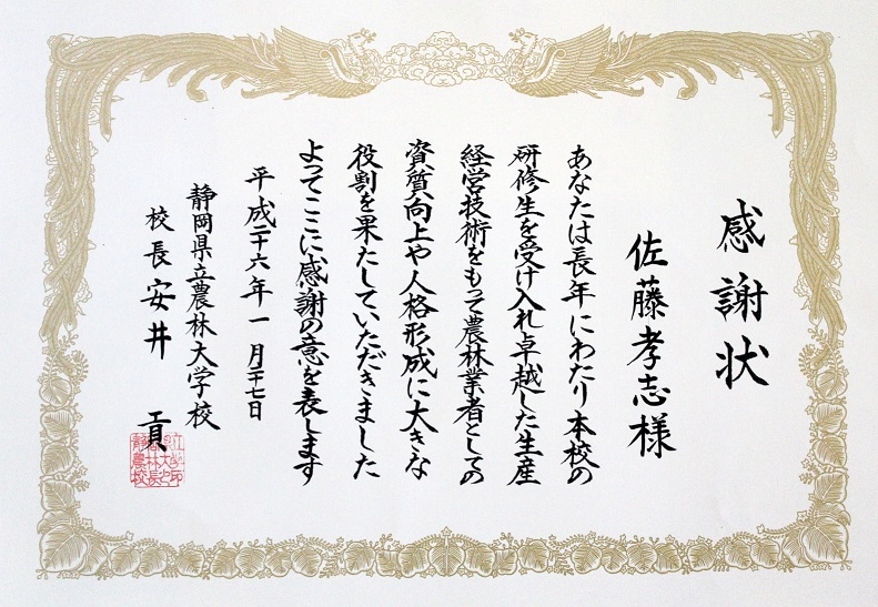 Img_1455001