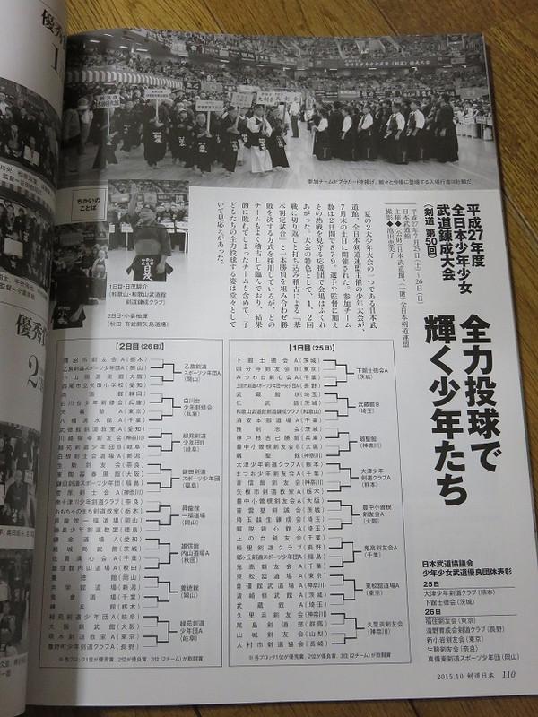 Img_5592001