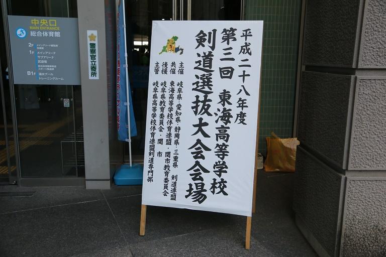 Img_3962001