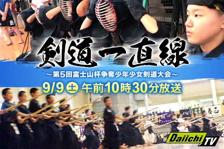 54305_news_pc_2