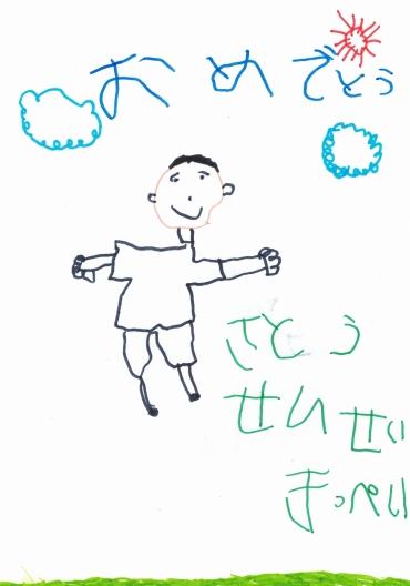Cci_000095