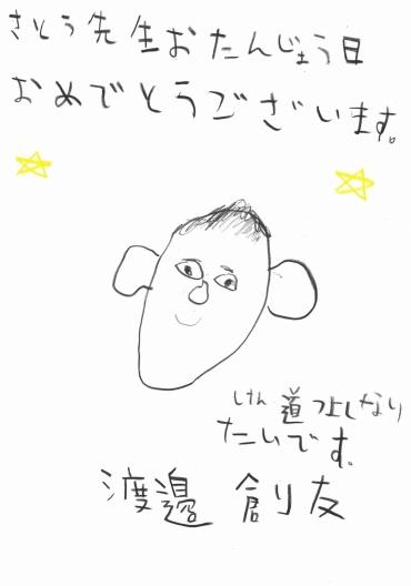 Cci_000105